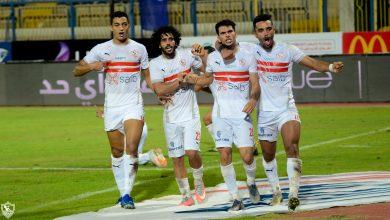 مشاهدة مباراة الزمالك ضد مصر المقاصة بث مباشر 28-01-2021