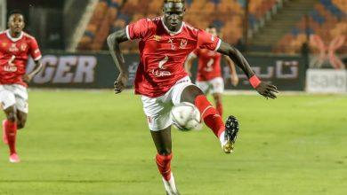 مشاهدة مباراة الأهلي ضد المقاولون العرب بث مباشر 21-01-2021