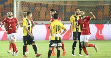بث مباشر مباراة الأهلي والمقاولون العرب اليوم في الدوري المصري
