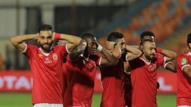 تشكيل الأهلي الرسمي ضد سونيديب بدوري أبطال أفريقيا