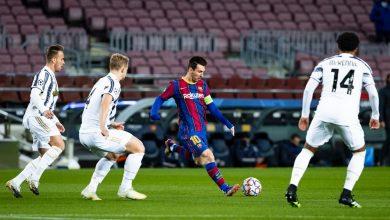موعد مباراة برشلونة ضد أتلتيك بلباو والقنوات الناقلة في الدوري الإسباني