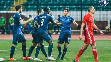 شاهد أهداف مباراة بيراميدز والاتحاد الليبي في إياب كأس الكونفيدرالية