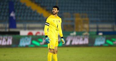 إيقاف محمد الشناوي حارس الأهلي 4 مباريات وغرامة مالية