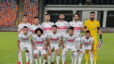 موعد مباراة الزمالك ضد مولودية الجزائر في دوري أبطال أفريقيا