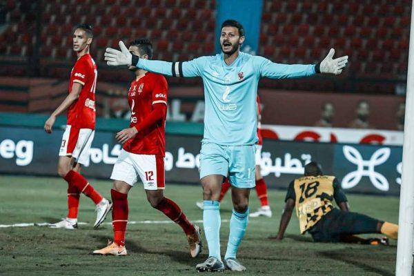 مباريات الأهلي التي سيغيب عنها محمد الشناوي بعد ايقافه