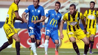 مشاهدة مباراة المقاولون العرب ضد سموحةبث مباشر 26-01-2021