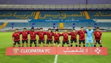 نتيجة مباراة أسوان ضد سيراميكا كيلوباترا بالدوري المصري