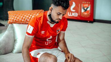 الأهلي يعلن غياب صلاح محسن 10 أيام للإصابة