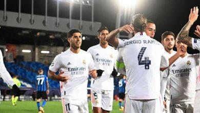 EgyNow ايجي ناو بث مباشر مباراة ريال مدريد وأتالانتا