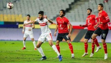 تعرف علي موعد مباراة القمة بين الأهلي والزمالك في الدوري المصري