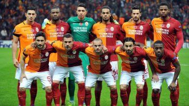 مشاهدة مباراة جالاتا سراي وإسطنبول باشاك بث مباشر 02-02-2021