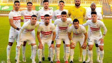 موعد مباراة الزمالك ووادي دجلة القادمة في الدوري المصري