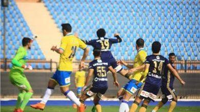 نتيجة مباراة الإسماعيلي اليوم ضد سموحة بالدوري المصري