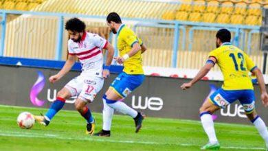 نتيجة مباراة الزمالك اليوم ضد الاسماعيلي في الدوري المصري