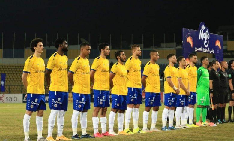 التشكيل الرسمي لمباراة الإسماعيلي ضد الاتحاد السكندري بالدوري المصري