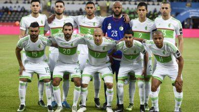 مشاهدة بث مباشر مباراة الجزائر وزامبيا اليوم 25-03-2020