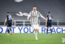 شاهد kooora يلا شوت مباراة يوفنتوس وبورتو اليوم مباشر | يلا شوت Juventus vs porto مباشر لايف | كول كورة