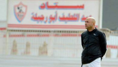 أخبار نادي الزمالك اليوم   أحمد عبد المقصود يبدي سعادته بالانضمام لجهاز الفارس الابيض