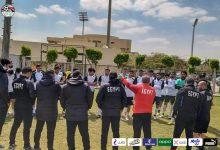 منتخب مصر الأولمبي يختتم معسكره المفتوح