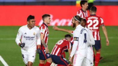بث مباشر مشاهدة مباراة ريال مدريد واتليتكو مدريد اليوم 07-03-2021