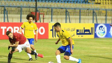قائمة الإسماعيلي لمواجهة المصري البورسعيدي في الدوري الممتاز