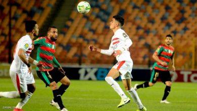 مشاهدة بث مباشر مباراة الزمالك ومولودية الجزائر اليوم 03-04-2021