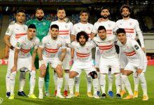 تشكيل الزمالك اليوم لمباراة الأهلي في الدوري المصري
