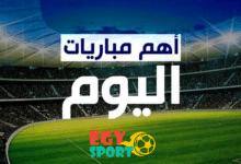 جدول مواعيد مباريات اليوم الخميس 15-4-2021 والقنوات الناقلة