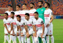 موعد مباراة الزمالك القادمة ضد حرس الحدود في كأس مصر والقنوات الناقلة