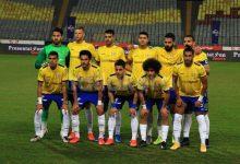 الإسماعيلي يضم 30 لاعبا لمعسكر الإسكندرية استعدادا لمواجهة الإنتاج الحربي