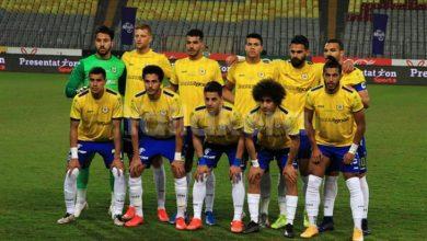 تشكيل مباراة الإسماعيلي اليوم ضد سيراميكا كليوباترا في الدوري المصري